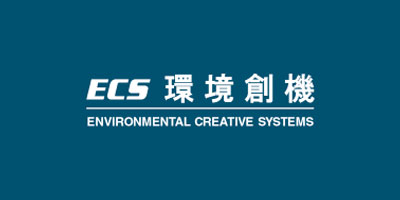 ECS環境創機