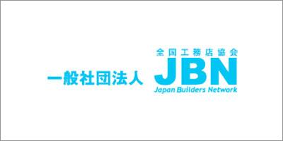 一般社団法人JBN