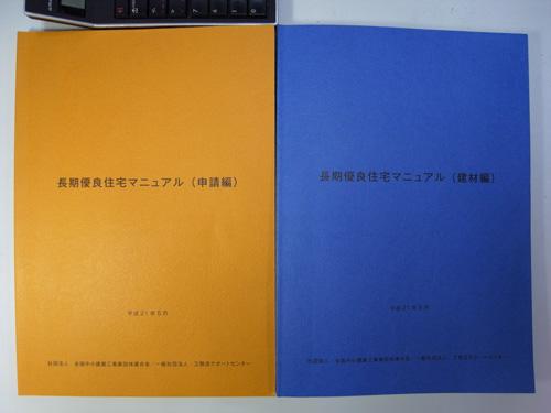 2010-1-16-2.jpg