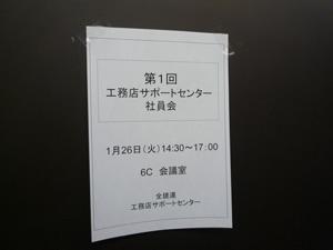 2010-2-1-1.jpg