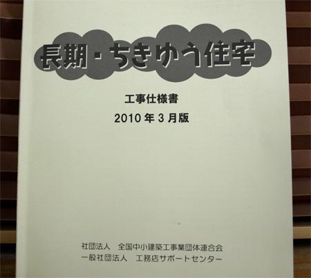 2010-5-10-1.jpg