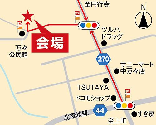 地図_万々-01